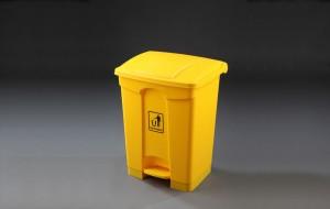 Papelera pedal plástico de 60 L Amarilla